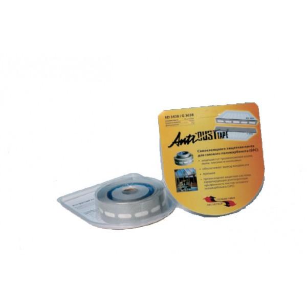 Pack Cintas Adhesivas Antidust 25mm – Dos Rollos (Ciego y Perforado) de 6,5 m x 25 mm