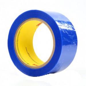 3M™ Ruban Polyester de Masquage Peinture Poudre 8901
